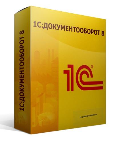 1c-documentooborot